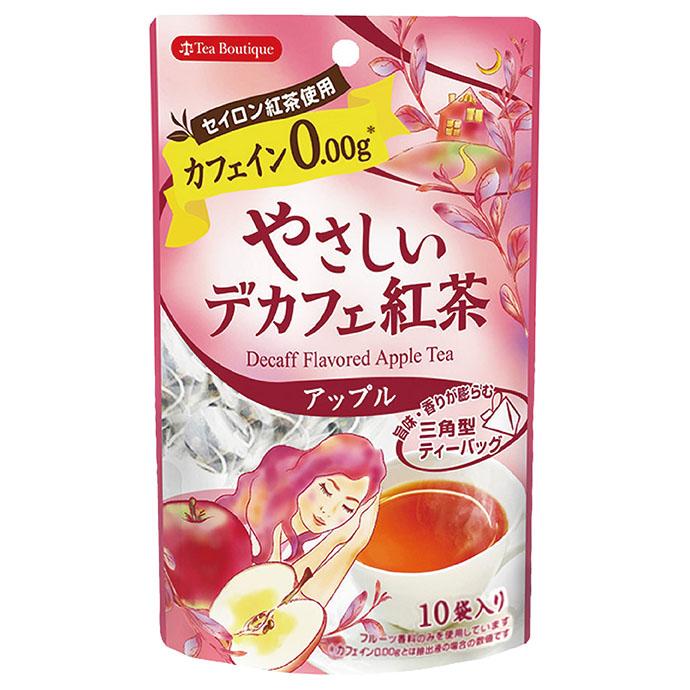 やさしいデカフェ紅茶 アップル