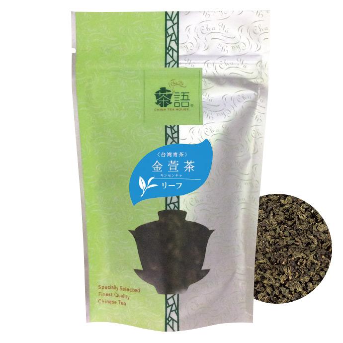 茶語 金萱茶(キンセンチャ) 50g