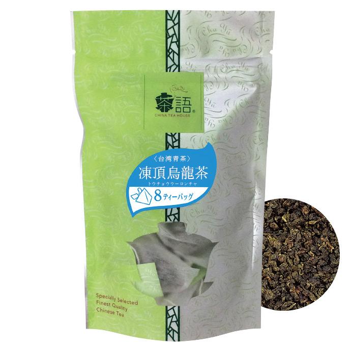 茶語(Cha Yū)凍頂烏龍茶