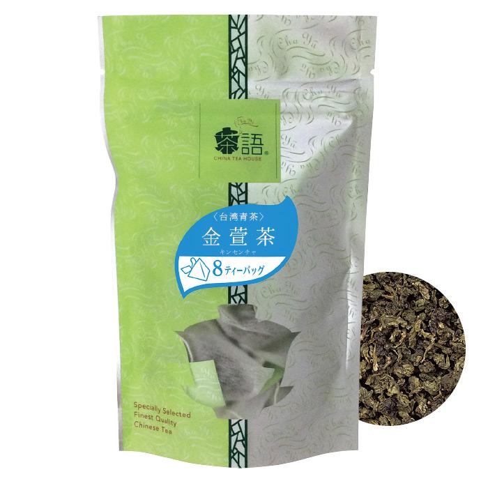 茶語(Cha Yū)萱茶(キンセンチャ)