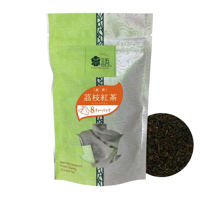 茶語(Cha Yū)茘枝紅茶(レイシコウチャ)