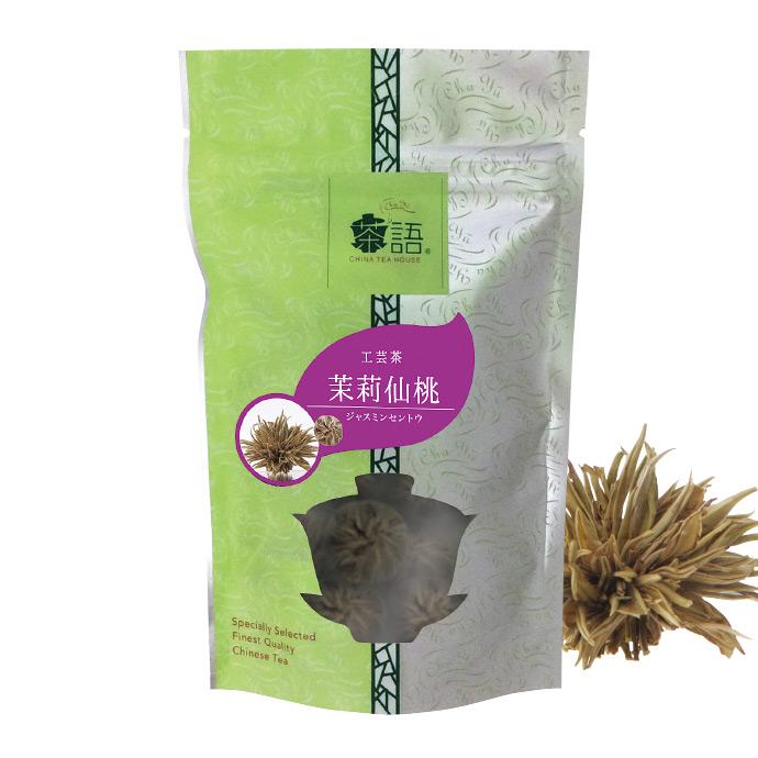 茶語(Cha Yū)工芸茶  茉莉仙桃