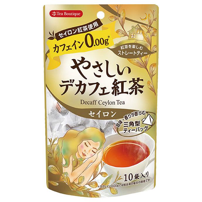 やさしいデカフェ紅茶 セイロン