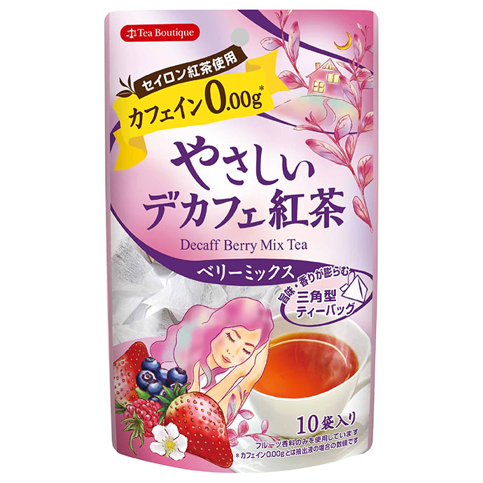 やさしいデカフェ紅茶 ベリーミックス