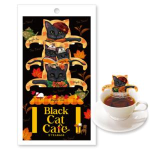 フックティー ブラックキャットカフェ