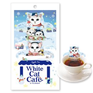 フックティー ホワイトキャットカフェ