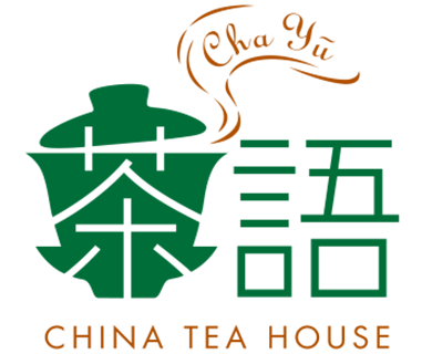 茶語(Cha Yū)