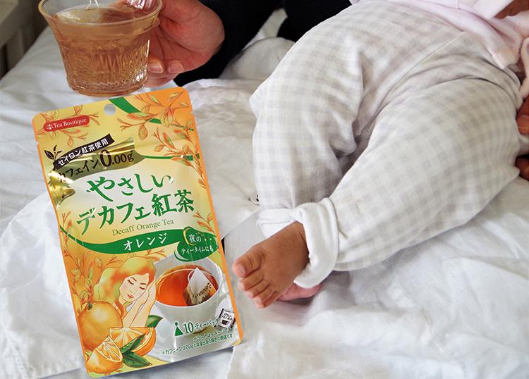 茶 妊婦 ジャスミン ジャスミン茶の効能8つ!ダイエット効果&妊娠中の副作用も総まとめ